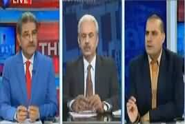 The Reporters (PMLN Ke Supreme Court Per Attacks) – 11th September 2017