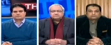 The Reporters (Power Struggle in KPK) - 23rd January 2020