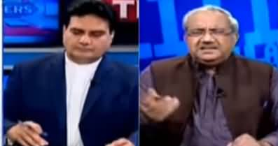 The Reporters (PPP's Struggle To Call APC) - 9th July 2020