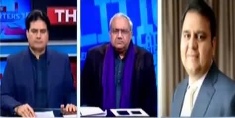 The Reporters (PTI Govt's Victory in Senate) - 12th March 2021
