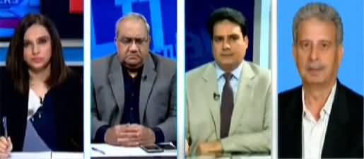 The Reporters (PTI's Victory in Azad Kashmir) - 26th July 2021