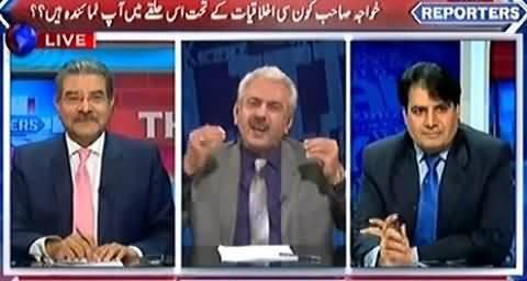 The Reporters (Punjab Mein Bachon Ka Ighwa) – 3rd August 2016