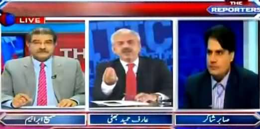The Reporters (Punjab Mein Corruption, Other Issues) - 13th June 2016