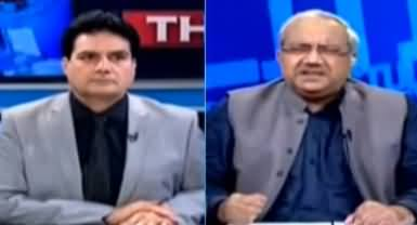 The Reporters (Questions Arise on JIT Reports) - 7th July 2020
