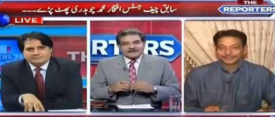 The Reporters (RAW Agent Arrested, Great Achievement) – 24th March 2016