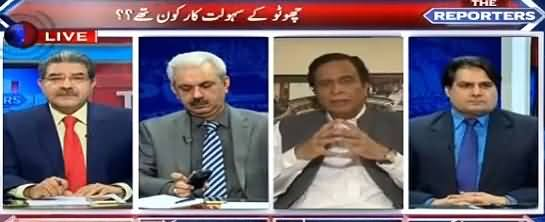 The Reporters (Second Phase of Panama Leaks on 9th May) – 27th April 2016
