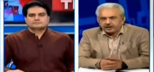 The Reporters (Shahbaz Sharif in London) - 2nd May 2019