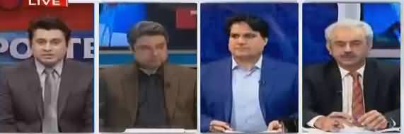 The Reporters (Shahbaz Sharif Ki NAB Mein Talbi) - 8th November 2018
