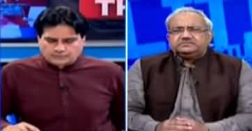 The Reporters (Shahbaz Sharif's Corona, Lockdown Again?) - 11th June 2020