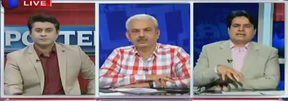 The Reporters (Shahid Khaqan Abbasi Disqualified) - 27th June 2018