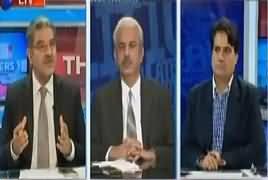 The Reporters (Shahid Khaqan Abbasi New PM) – 31st July 2017