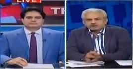 The Reporters (Sharif Brothers Future) - 6th May 2019