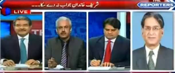 The Reporters (Sharif Family Could Not Explain) – 5th April 2016