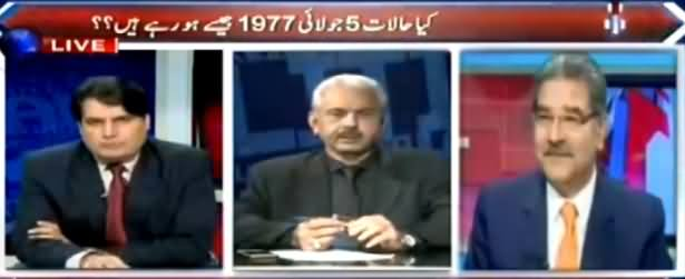 The Reporters (Sharif Family In London) - 5th July 2016