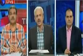 The Reporters (Sharif Family's Illegal Sugar Mills Transfer) – 12th September 2017