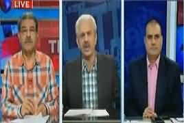 The Reporters (Sharif Family's Illegal Sugar Mills Transfer) – 12th September 2017