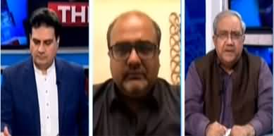 The Reporters (Sharif Family's Money Laundering) - 15th October 2020