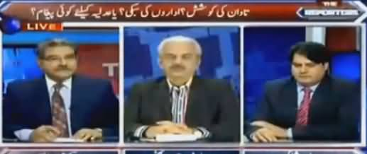 The Reporters (SHC CJ Son Kidnapped, Other Issues) - 21st June 2016