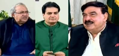The Reporters (Sheikh Rasheed Exclusive Interview) - 26th May 2020