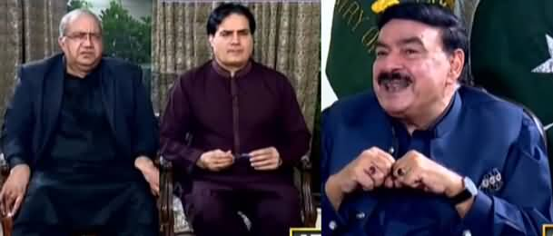 The Reporters (Sheikh Rasheed Exclusive Interview) - 30th September 2021
