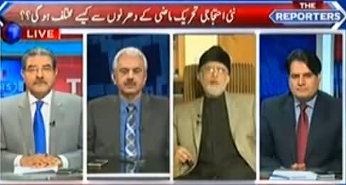 The Reporters (Special Talk With Dr. Tahir ul Qadri) - 1st August 2016