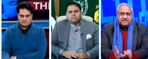 The Reporters (Special Talk With Fawad Chaudhry) - 6th January 2021