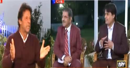 The Reporters (Special Talk With Imran Khan) - 3rd August 2017