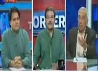 The Reporters (Special Talk With Roedad Khan) – 23rd March 2016