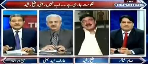 The Reporters (Special Talk With Sheikh Rasheed) – 12th May 2016