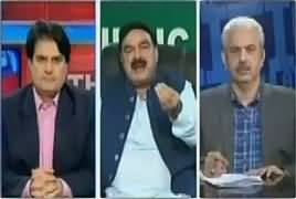 The Reporters (Special Talk With Sheikh Rasheed) – 24th August 2017