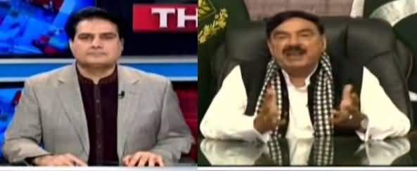 The Reporters (Special Talk With Sheikh Rasheed Ahmad) - 17th March 2021