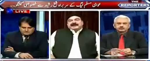 The Reporters (Special Talk With Sheikh Rasheed Ahmad) - 27th July 2016