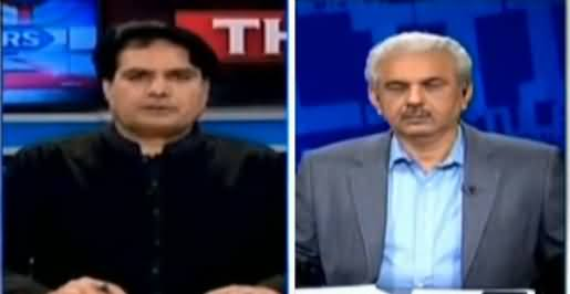 The Reporters (Tax Amnesty Scheme) - 14th May 2019