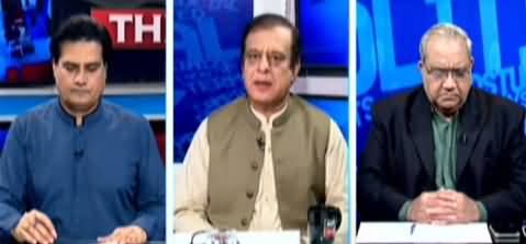 The Reporters (Tension Between Pakistan And Afghanistan) - 20th July 2021