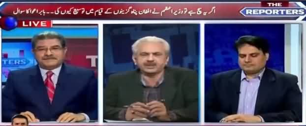 The Reporters (Panama Case, Terrorism in Pakistan) - 15th February 2017