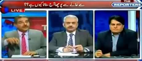 The Reporters (Terrorism in Quetta & Govt's Strategy) - 9th August 2016