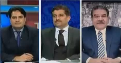 The Reporters (Trustee Kia Hota Hai..?) – 16th November 2016
