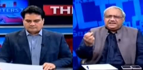 The Reporters (Two Years of PTI Govt, Other Issues) - 18th August 2020