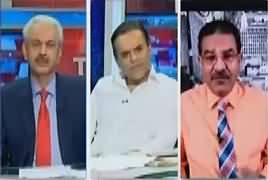 The Reporters (We Never Did Corruption - Asif Zardari) – 29th August 2017