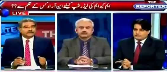 The Reporters (What Are MQM's Next Plans?) – 25th August 2016
