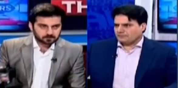 The Reporters (What The Narrative of PMLN?) - 25th June 2019