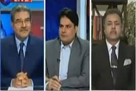 The Reporters (Where Is Dawn Leaks Investigation Report) – 7th February 2017