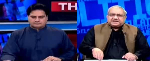 The Reporters (Who Did Conspiracy Against Cricket in Pakistan) - 21st September 2021