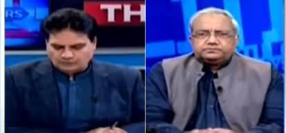 The Reporters (Who Is PMLN's Informer in NAB?) - 21st July 2020