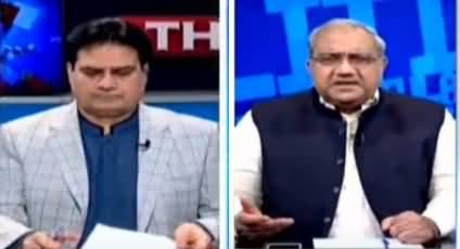 The Reporters (Who Was The Target in Lahore Blast?) - 23rd June 2021