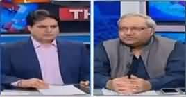 The Reporters (Who Will Be New Chairman Senate?) – 11th July 2019