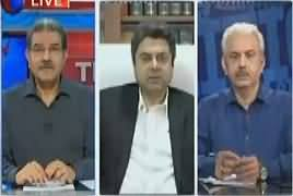 The Reporters (Why Chairman NAB Did This?) – 5th September 2017