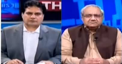The Reporters (Why PMLN Is Against New IG Punjab) - 9th September 2020