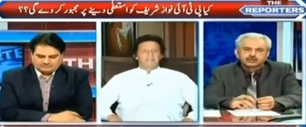 The Reporters (Will Imran Khan Force Nawaz Sharif To Resign?) - 18th May 2017