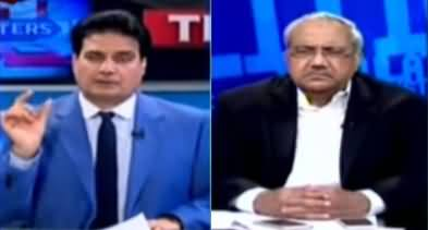 The Reporters (Will Nawaz Sharif Get Clean Chit?) - 6th July 2020